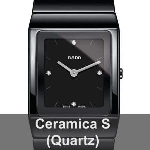 Ceramica S (Quartz)