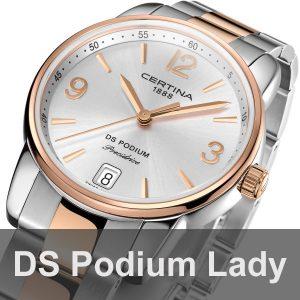 DS PODIUM LADY