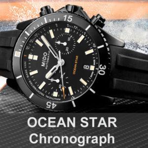 OCEAN STAR Chronograph