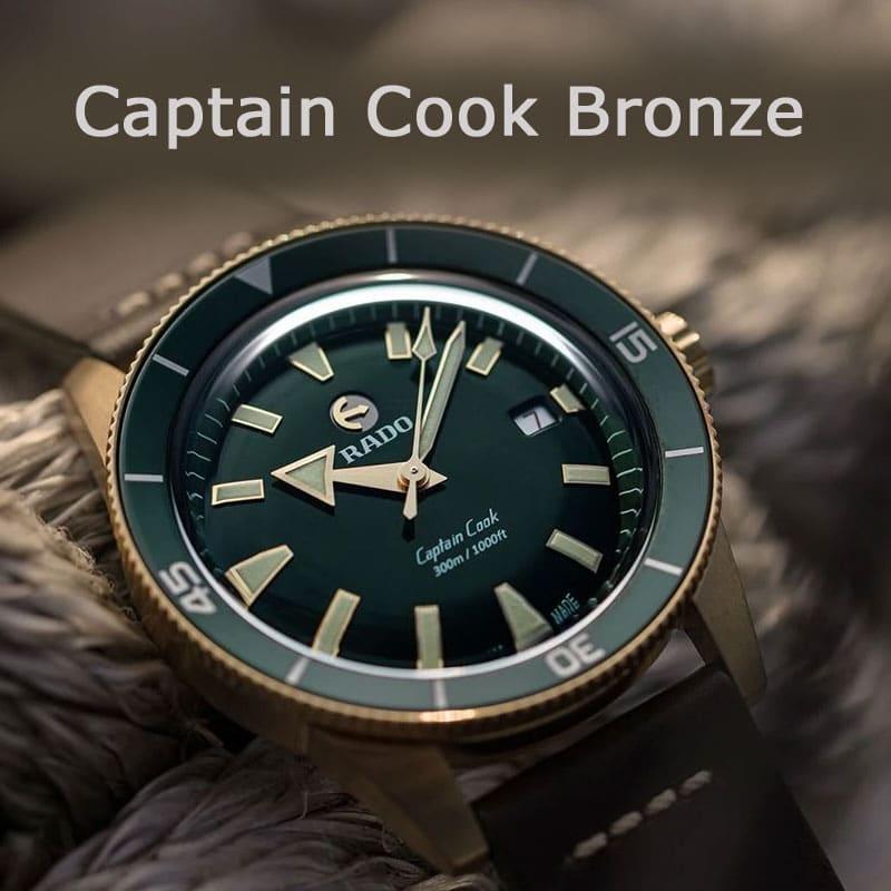 Captain Cook Bronze