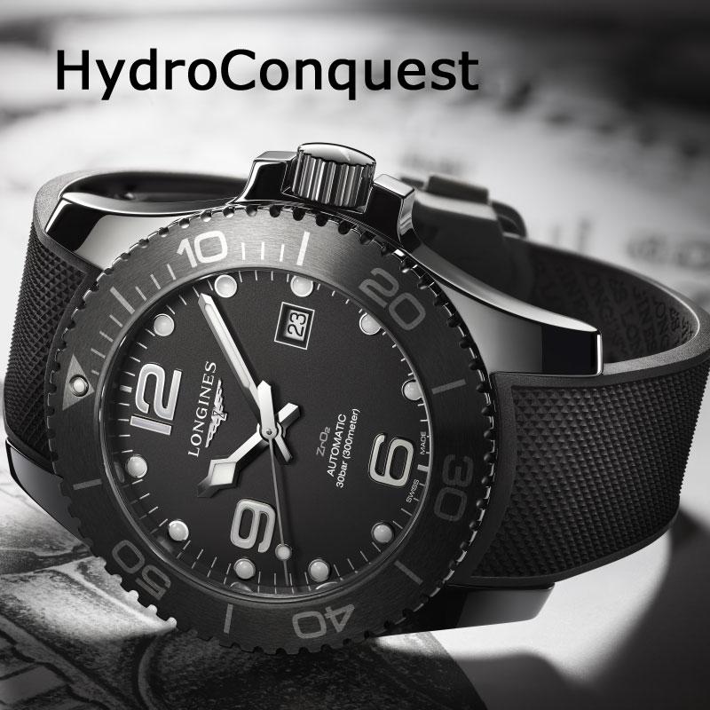 HydroConquest