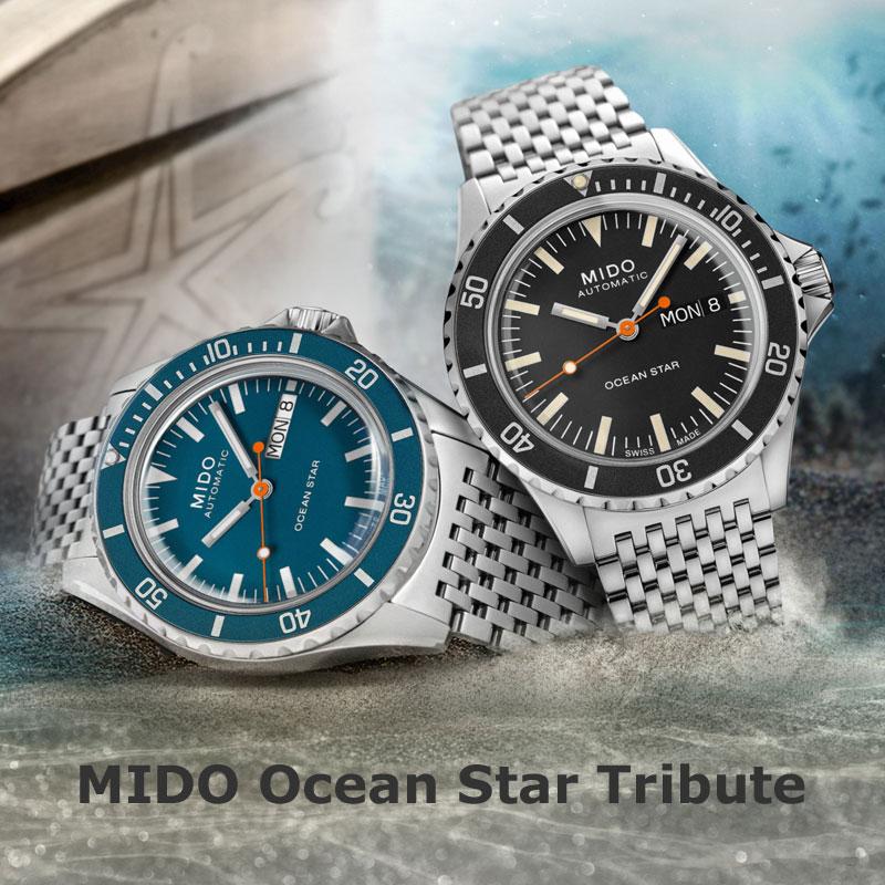 Mido Ocean Star Tribute 2021